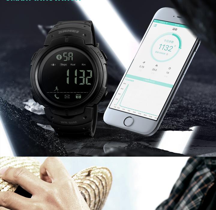 Men's Sport Smart Watch SKMEI Brand Fashion Pedometer Remote Camera Calorie Bluetooth Smartwatch Reminder Digital Wristwatches 9